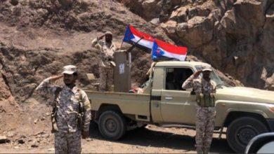 صورة القوات الجنوبية تسيطر على منطقة دار الصليب بجبهة الأزارق