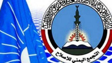 صورة الغامدي يكشف سر التمركزات الإخوانية في بيحان