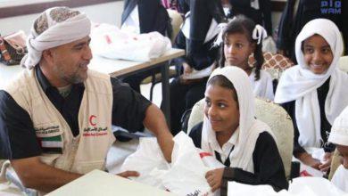 صورة الإمارات تطلق مشروعها الخيري السنوي لتوزيع كسوة العيد بحضرموت