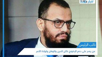 صورة نائب الرئيس: من يصر على دعم الإخونج خائن للدين وللوطن ولولاة الأمر