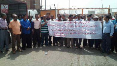 صورة موظفو شركة النفط بعدن يبدأون إضرابا عاما