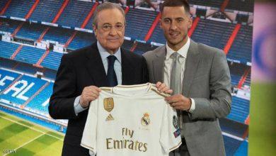 """صورة في أقل من شهر.. ريال مدريد يستعيد """"أموال هازارد"""""""