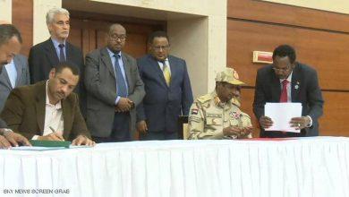 """صورة السودان.. التوقيع بالأحرف الأولى على """"الاتفاق السياسي"""""""