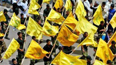 صورة الأرجنتين تجمد أصول حزب الله وتصنفه إرهابيا بذكرى هجوم دامٍ