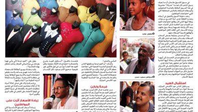 صورة #تقرير_خاص   مع قدوم العيد.. لهيب الأسعار يكوي المواطنين