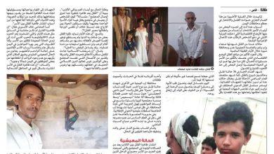 صورة #تقرير_خاص | القتل العمد للأقارب.. حلقات عنف مخيفة هل ينهيها القضاء؟