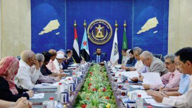 صورة هيئة رئاسة المجلس الانتقالي الجنوبي تعقد اجتماعها الدوري