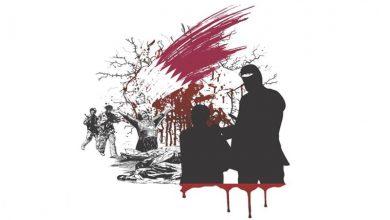 صورة قطر والاصلاح : شراكة لتدمير اليمن