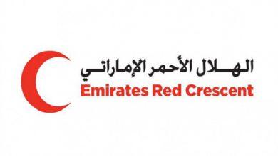 صورة الهلال الإماراتي يطلع على احتياجات مديرية سرار يافع في أبين