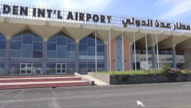 صورة مطار عدن يتحول الى ملكية خاصة ويعاني من التدهور والإهمال