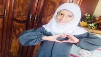 صورة اختفاء طفلة بعدن.. واسرتها تدعوا لمساعدتها في البحث عنها