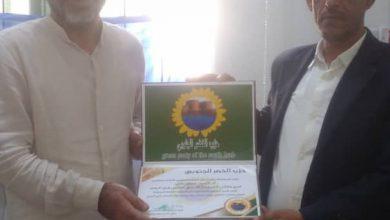 صورة حزب الخضر الجنوبي يكرم المبعوث الخاص للأمين العام للأمم المتحدة إلى اليمن