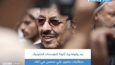 صورة بعد وقوفه وراء أخونة المؤسسات الحكومية.. مطالبات بتغيير علي محسن في لقاء جدة