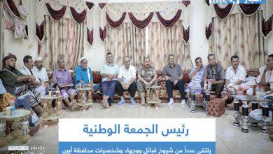 صورة رئيس الجمعة الوطنية يلتقي عدداً من شيوخ قبائل ووجهاء وشخصيات محافظة أبين