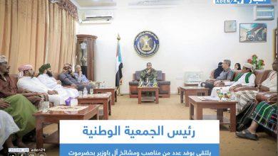 صورة رئيس الجمعية الوطنية يلتقي بوفد عدد من مناصب ومشائخ آل باوزير بحضرموت