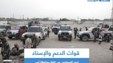صورة قوات الدعم والإسناد تدحر المسلحين من كافة محافظة أبين