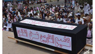 صورة #تقرير_خاص |احتفاء إخواني بضحايا الإرهاب في عدن