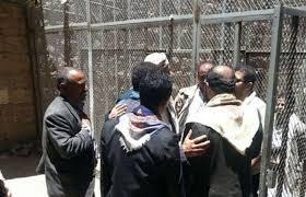 صورة تقرير حقوقي يتهم الحوثيين  بارتكاب 636 انتهاكا بحق المدنيين