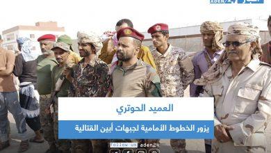 صورة العميد الحوتري يزور الخطوط الأمامية لجبهات أبين القتالية