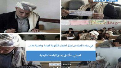 صورة في عقده السادس اجتاز امتحان الثانوية العامة وبنسبة 88%.. العرجلي: سألتحق بإحدى الجامعات اليمنية