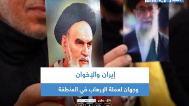 صورة إيران والإخوان.. وجهان لعملة الإرهاب في المنطقة
