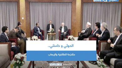 صورة الحوثي و خامنئي.. متلازمة الطائفية والإرهاب