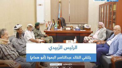 صورة الرئيس الزُبيدي يلتقي القائد عبدالناصر البعوة (أبو همام)