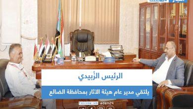 صورة الرئيس الزُبيدي يلتقي مدير عام هيئة الآثار بمحافظة الضالع