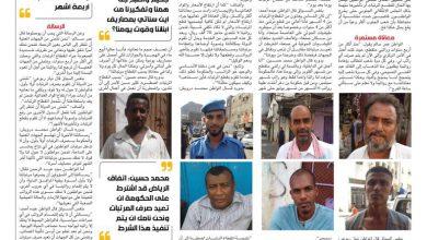 صورة مواطنون جنوبيون: الرواتب حق وعدم صرفها يستوجب محاكمة الحكومة اليمنية
