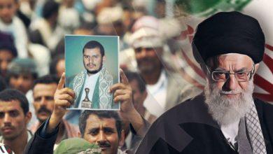 صورة خبراء الأمم المتحدة: إيران مستمرة في دعم الحوثي