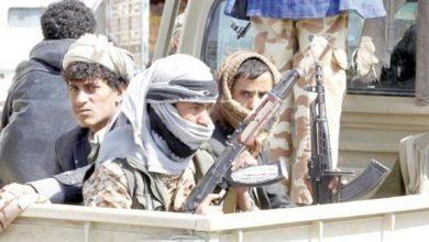 """صورة مداهمات حوثية في صنعاء اليمنية"""" وهذا هو السبب"""""""