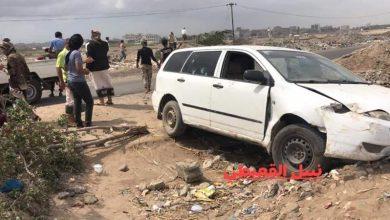 صورة مصادر: اغتيال قائد أمني بالعاصمة عدن