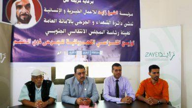 صورة بدعم من مؤسسة زايد الخيرية.. دائرة الشهداء والجرحى بالانتقالي تسلم 21 كرسيا كهربائيا لجرحى لحج