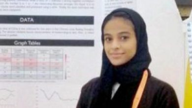 صورة فتاة جنوبية في السعودية تتفوق في الرياضيات وتحاصر الجزيئات القاتلة بالهندسة البيئية