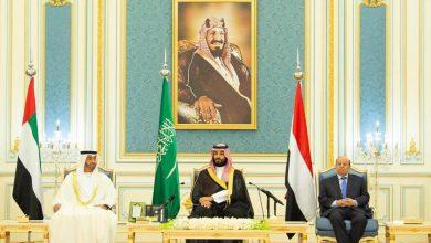 صورة صحيفة دولية: خروج التحالف العربي عن حياده يضع اتفاق الرياض على حافة الانهيار