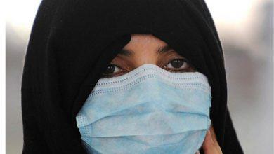 """صورة الصحة السعودية تعلن ارتفاع عدد المصابين بكورونا"""" تفاصيل"""""""