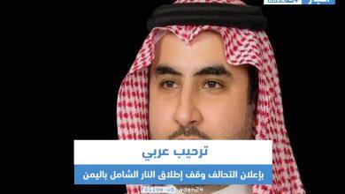 صورة خالد بن سلمان: وقف النار باليمن يعكس سعي السعودية لاستقرار المنطقة