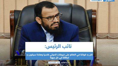 صورة نائب الرئيس: كان رد قواتنا في الضالع على خروقات الحوثي قاسيا وهكذا سيكون رد ابطالنا في كل جبهة