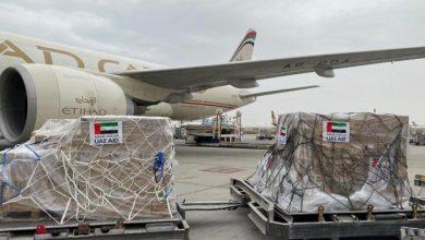 صورة إشادة أممية بدعم الإمارات السخي لأفريقيا في أزمة كورونا