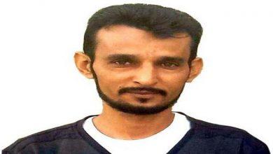 صورة الشرعية.. شهادة الوفاة من أبين وتصريح الدفن في عدن
