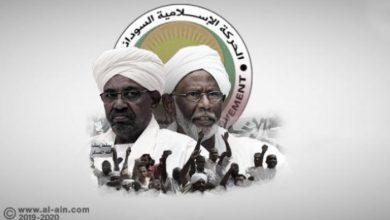 """صورة السودان يشكل قوات مشتركة تتبع لجنة """"تفكيك الإخوان"""""""