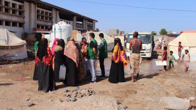 """صورة البرنامج السعودي لتنمية وإعمار اليمن يساهم في إغاثة عدن من الأمطار والسيول"""" صور"""""""