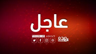 صورة الحديدة اليمنية.. مليشيات الحوثي تقصف الأحياء السكنية في مديريتي حيس والتحيتا
