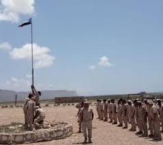 صورة سقطرى.. اللواء الأول مشاة بحري يكذب شائعات الإخوان
