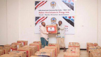 صورة عدن.. جمعية أبناء يافع في نيويورك توزع مائة سلة غذائية في المعلا