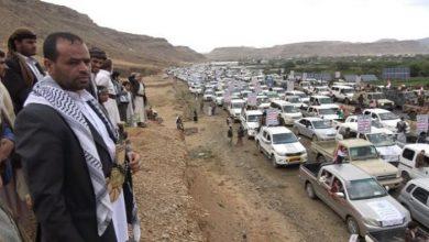 صورة الحوثيون وفلسطين.. متاجرة تفضح نشاز المشروع الإيراني- الإخواني