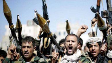 صورة 3860 خرقا حوثيا لوقف إطلاق النار في اليمن منذ إعلانه