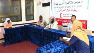 صورة الهلال الإماراتي يشجع حفظة القران الكريم في الساحل الغربي اليمني