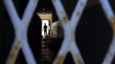"""صورة منظمة"""" سام"""" تكشف جرائم تعذيب مروعة في سجون مليشيا الإخوان الإرهابية في مأرب اليمنية"""