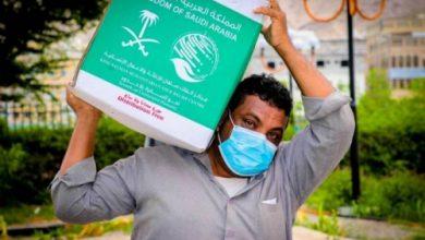 صورة مركز الملك سلمان يدعم مرضى المكلا بـ300 سلة